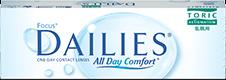 Focus Dailies Logo
